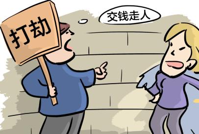 多名中国公民在敖德萨遭盗抢 中领馆提醒防范