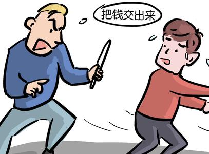乌克兰发生多起中国公民财物被盗案 中使馆吁防范