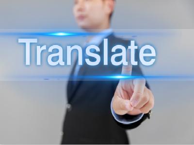 乌克兰签证资料需要翻译吗?